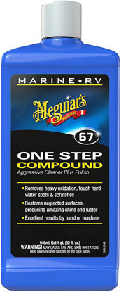 Picture of Meguiar's M6732 Marine/RV One Step Compound - 32 oz.