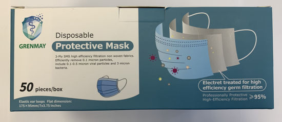 Picture of 3-Ply Disposable Protective Mask - 95% - 628011B - 50 Masks/Box