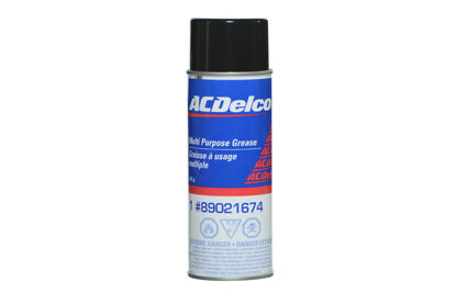 Picture of 89021674  By ACDELCO GM ORIGINAL EQUIPMENT CANADA